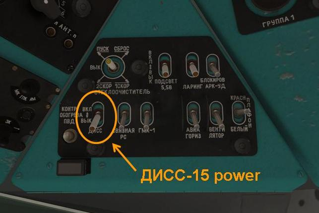 DISS-15 power on triangle panel